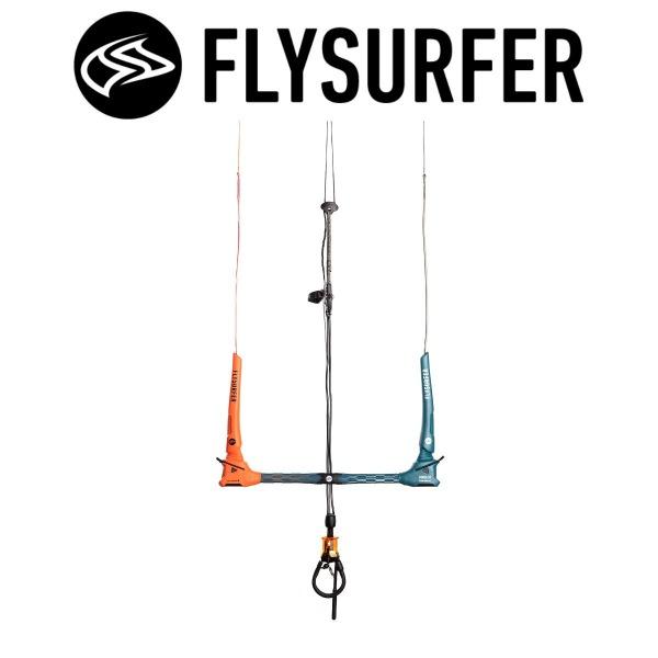 Flysurfer Force Control Bar